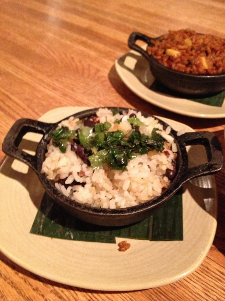 frontera rice