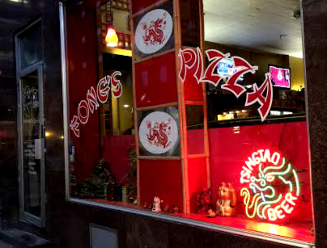 Fong's Pizza and Tiki Bar, Des Moines, IA | In Johnna's Kitchen, gluten-free dining
